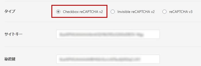 WPForms reCAPTCHA